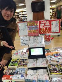 4_kikuya.jpg