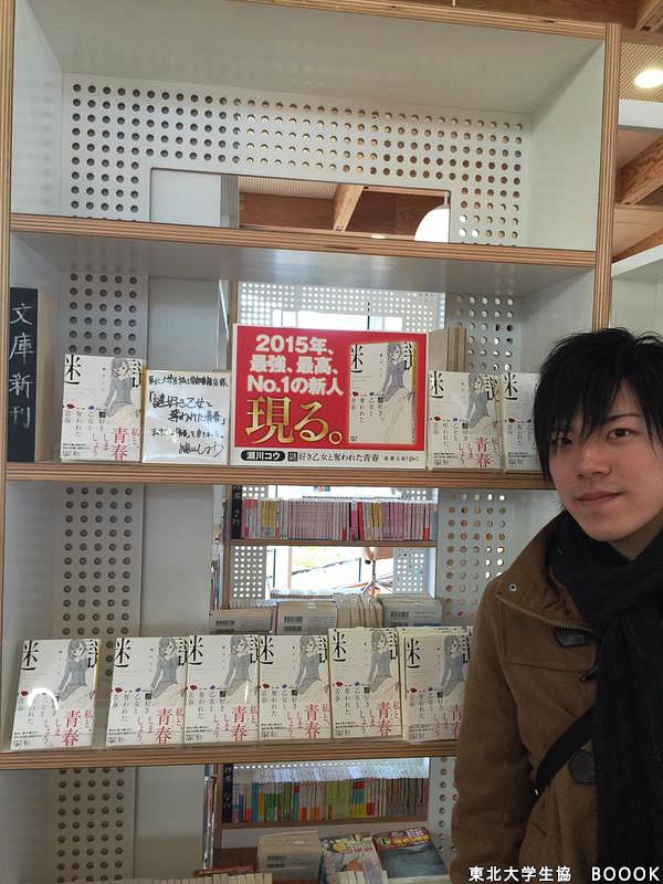 http://www.shinchosha.co.jp/nex/blog/img/2_boook.jpg