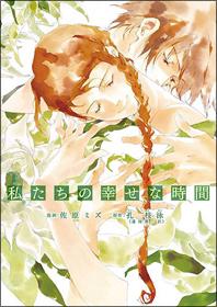 http://www.shinchosha.co.jp/images/book_xl/771439.jpg