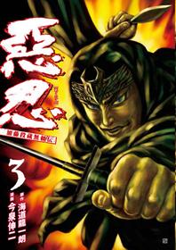 http://www.shinchosha.co.jp/images/book_xl/771441.jpg