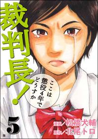 http://www.shinchosha.co.jp/images/book_xl/771443.jpg