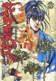 http://www.shinchosha.co.jp/images/book_xl/771445.jpg