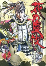 http://www.shinchosha.co.jp/images/book_xl/771446.jpg