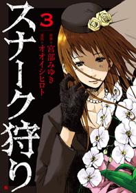 http://www.shinchosha.co.jp/images/book_xl/771456.jpg