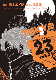 http://www.shinchosha.co.jp/images/book_xl/771458.jpg
