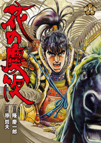 http://www.shinchosha.co.jp/images/book_xl/771461.jpg
