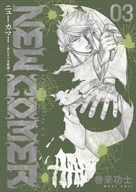 http://www.shinchosha.co.jp/images/book_xl/771463.jpg
