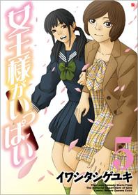 http://www.shinchosha.co.jp/images/book_xl/771464.jpg