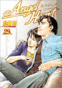 http://www.shinchosha.co.jp/images/book_xl/771468.jpg