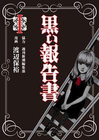 http://www.shinchosha.co.jp/images/book_xl/771471.jpg