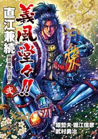 http://www.shinchosha.co.jp/images/book_xl/771472.jpg