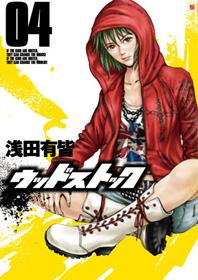 http://www.shinchosha.co.jp/images/book_xl/771473.jpg