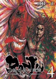 http://www.shinchosha.co.jp/images/book_xl/771474.jpg