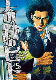 http://www.shinchosha.co.jp/images/book_xl/771475.jpg