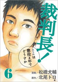 http://www.shinchosha.co.jp/images/book_xl/771476.jpg