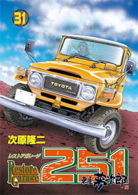 http://www.shinchosha.co.jp/images/book_xl/771477.jpg