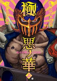 http://www.shinchosha.co.jp/images/book_xl/771478.jpg
