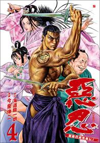http://www.shinchosha.co.jp/images/book_xl/771479.jpg