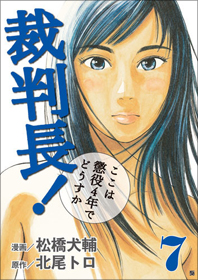 http://www.shinchosha.co.jp/images/book_xl/771482.jpg