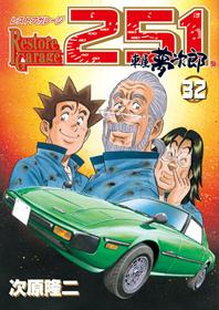 http://www.shinchosha.co.jp/images/book_xl/771484.jpg