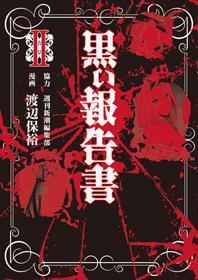 http://www.shinchosha.co.jp/images/book_xl/771488.jpg