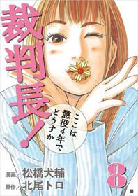 http://www.shinchosha.co.jp/images/book_xl/771503.jpg