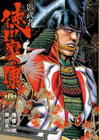 http://www.shinchosha.co.jp/images/book_xl/771523.jpg