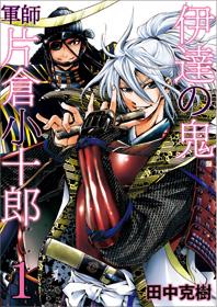 http://www.shinchosha.co.jp/images/book_xl/771531.jpg