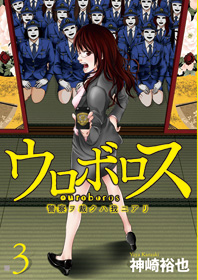 http://www.shinchosha.co.jp/images/book_xl/771534.jpg