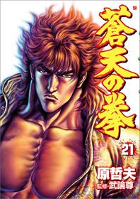 http://www.shinchosha.co.jp/images/book_xl/771535.jpg