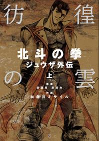 http://www.shinchosha.co.jp/images/book_xl/771589.jpg