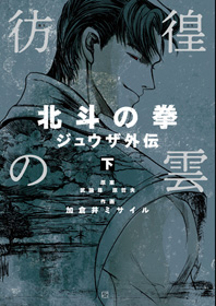 http://www.shinchosha.co.jp/images/book_xl/771590.jpg