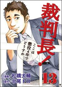http://www.shinchosha.co.jp/images/book_xl/771596.jpg