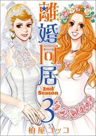 http://www.shinchosha.co.jp/images/book_xl/771603.jpg