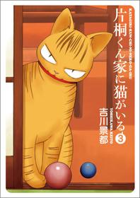 http://www.shinchosha.co.jp/images/book_xl/771606.jpg