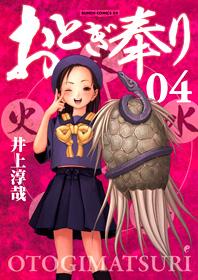 http://www.shinchosha.co.jp/images/book_xl/771612.jpg