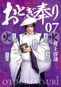 http://www.shinchosha.co.jp/images/book_xl/771615.jpg