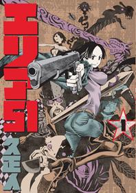 http://www.shinchosha.co.jp/images/book_xl/771620.jpg