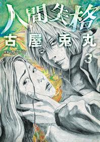 http://www.shinchosha.co.jp/images/book_xl/771621.jpg