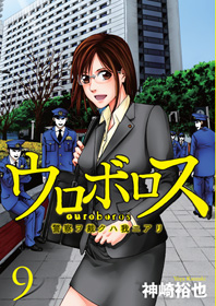 http://www.shinchosha.co.jp/images/book_xl/771623.jpg