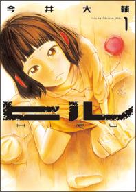 http://www.shinchosha.co.jp/images/book_xl/771632.jpg