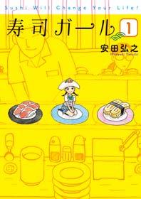 http://www.shinchosha.co.jp/images/book_xl/771635.jpg