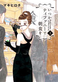 http://www.shinchosha.co.jp/images/book_xl/771698.jpg