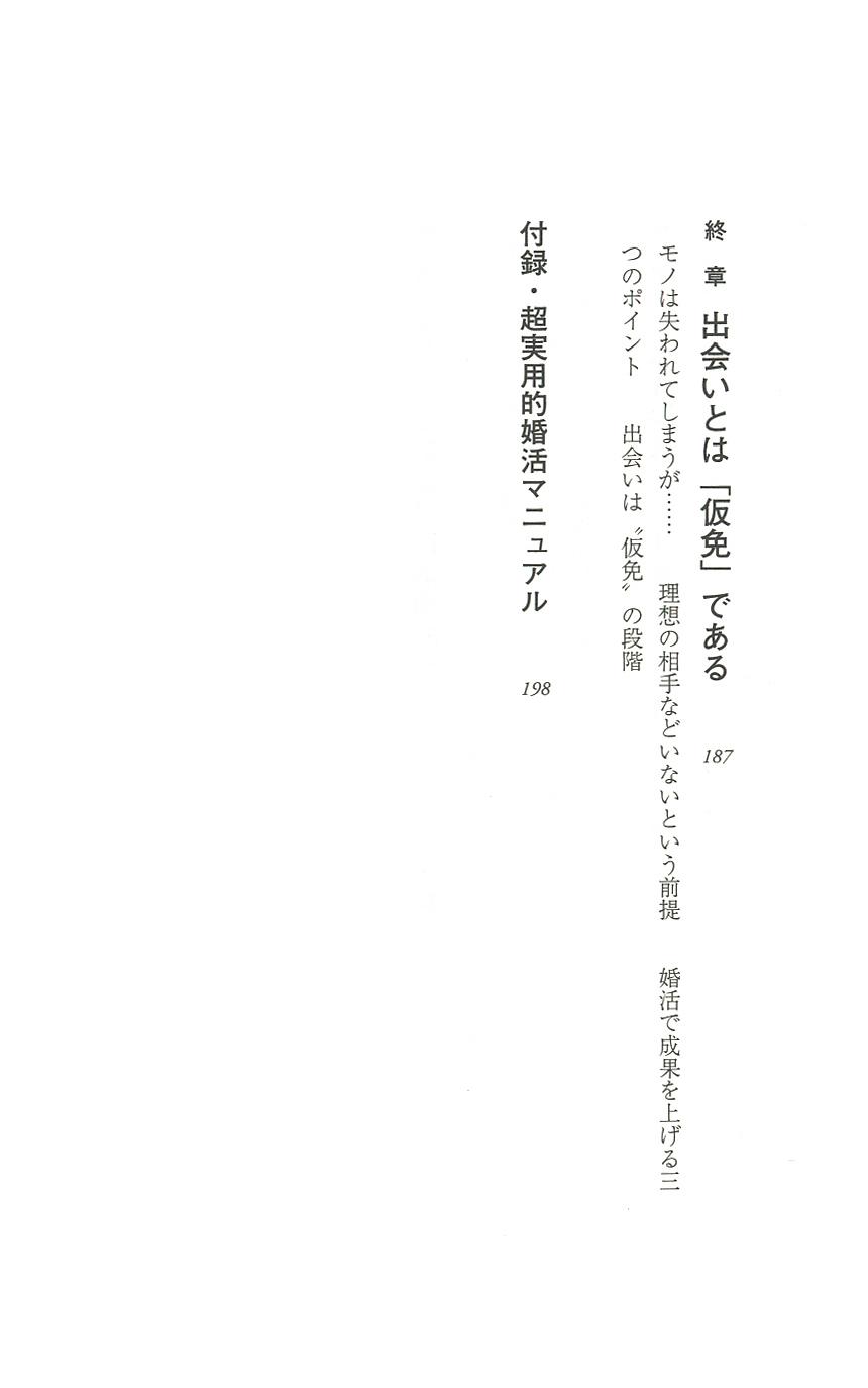 賢介 石神