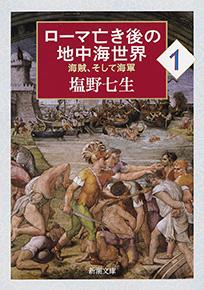 西ローマ帝国とは - コトバンク