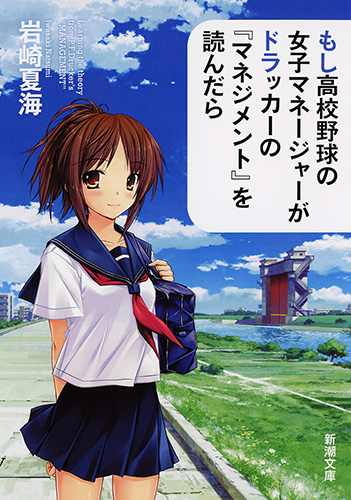 http://www.shinchosha.co.jp/images_v2/book/cover/120221/120221_xl.jpg