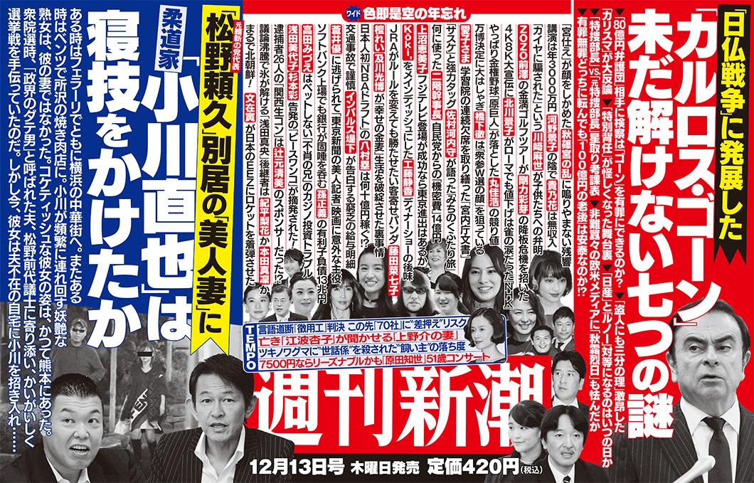 【阪神JF・中日新聞杯】今週の競馬スレ【 カペラS・ターコイズS】
