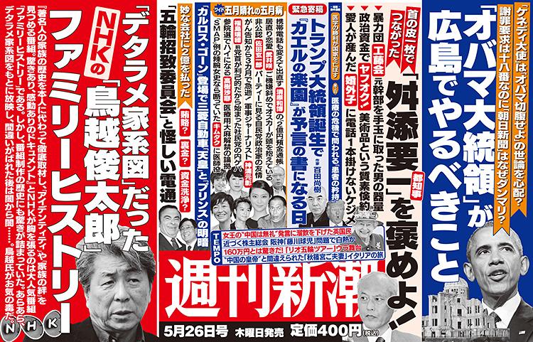 【琉球新報】市民有志、東京MXの番組「ニュース女子」について、謝罪や番組打ち切り、関係者の名誉回復を求める YouTube動画>14本 ->画像>121枚