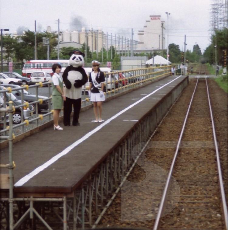 http://www.shinchosha.co.jp/railmap/blog/sden/yume.jpg