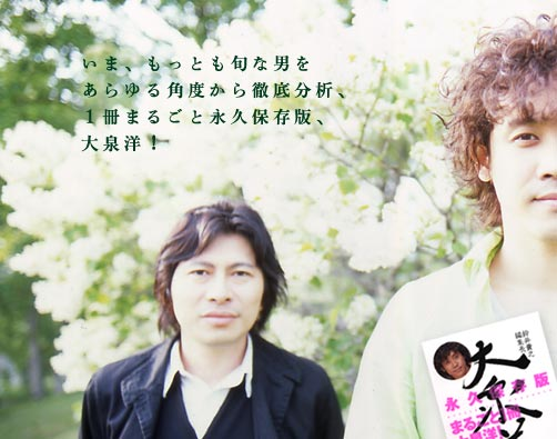 鈴井貴之の画像 p1_22